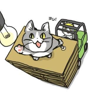 猫 どうして 現場 現場猫とは (ゲンバネコとは)